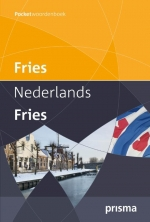 Prisma Fries 2016 resizeImage.php.jpg